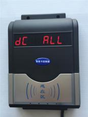 深圳水控机刷卡水控系统淋浴水控系统