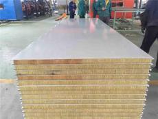 供应950型1150型净化板岩棉净化板生产厂家