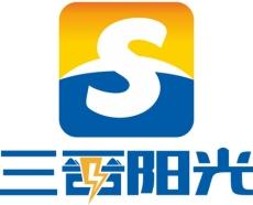 三晉陽光別墅獨立供電太陽能路燈
