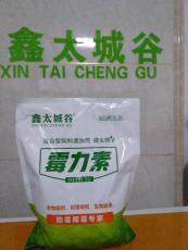 預防飼料發霉添加劑   脫霉劑霉力素