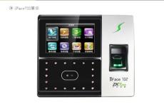 東莞中控智慧iFace702 面部指紋混合考勤機