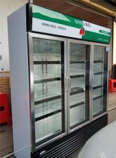 南凌冷柜保鲜王子三门冷藏冰箱