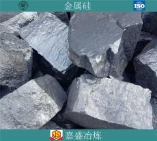 嘉盛冶炼供应金属硅97金属冶炼还原剂