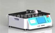 摩擦系数仪的价格  摩擦系数测定仪生产厂家