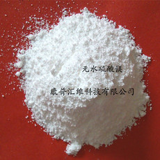 试剂级无水硫酸镁   25公斤装  品牌康普汇