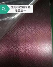 不锈钢装饰色板