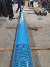 大流量潜水泵 矿用下吸潜水泵 高扬程小直径