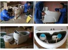 轉塘馬桶拆裝更換潔具馬桶蓋廁所維修做防水