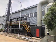 催化燃烧设备厂家直销