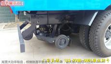 济南8吨洗扫车厂家