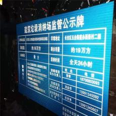 陕西驰也交通标志牌厂家批发定制道路指示牌