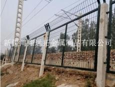 新疆鐵路防護柵欄廠家