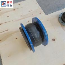 定制橡胶补偿器软连接 耐高温橡胶接头