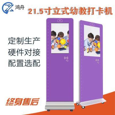 幼儿园接送系统实力厂家直接供应