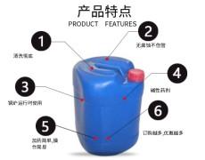 开平除垢剂 开平锅炉除垢剂 开平清洗剂