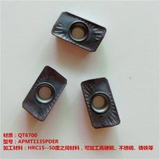 巴尔查斯涂层QT6700APMT1135PDER数控刀片