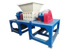 选对金属粉碎设备省时又省力铁皮粉碎机