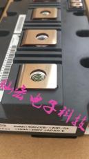 供應 富士IGBT模塊2MBI1400VXB-120P-50