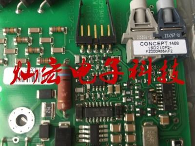供应  IGBT模块驱动板1SP0635S2M1-33