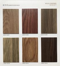 百色星木纹PVC地板广西柳州来宾贵港厂家
