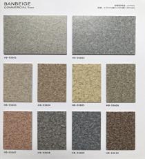北海班貝格系列PVC膠地板廣西南寧桂林廠家