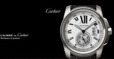 绵阳回收沛纳海手表 回收梵克雅宝