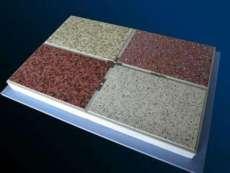 外墙防火保温装饰一体板 A级阻燃水波水饰板