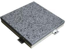 生产 优质防水隔音板 酚醛泡沫装饰一体保温
