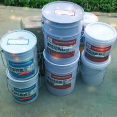 碳纖維布粘貼膠 碳纖維浸漬膠 環氧樹脂膠價