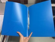 定做PP文件夹工厂 透明塑胶文件夹