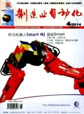 制造业自动化工程师论文发表