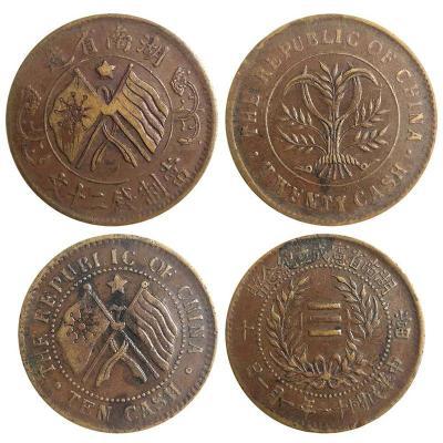 收购开国双旗纪念币选择哪家威尼斯人官网