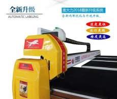 奧大力玻璃切割機在使用上的特點