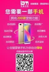 微小v手機 華為微小v 微小v營銷手機 微小V