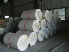 生产14-40克棉纸/棉性包装纸/高光棉纸厂家