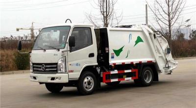 东风多利卡蓝牌4方压缩式垃圾车厂家价格