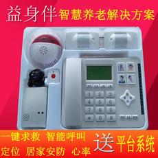 益身伴科技Y-900D智慧養老解決方案