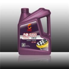 力驰5000加润驰汽油机油合成油SM级5W40