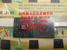 大量收售GPUSR23V四川省巴中市巴州区