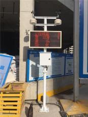 济南市扬尘监测仪在线监测仪器厂家价格