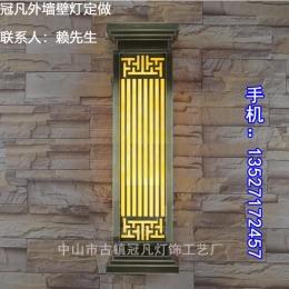 金釜星级酒店外墙仿云石壁灯应用案例