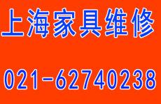 上海樟木箱翻新 家具改色加固