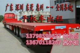 龙岗坪山到湖北襄樊市专线物流公司