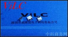MICRO 5P USB母座-180度直插型-卷边 不锈钢