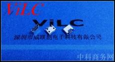 180度直插板DIP-MICRO 5P USB母座-直边卷装