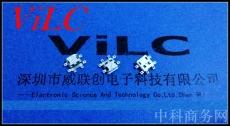 六脚沉板MICRO 5P USB母座-贴脚打孔 编带