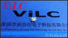 反向沉板DIP-MICRO 5P USB母座-四脚反插板