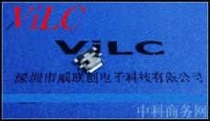 供应四脚反插板MICRO 5P母座-卷口-胶芯反向
