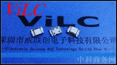 三星MICRO 11P母座 原装进口-沉板贴片SMT
