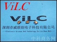 MICRO DIP5.65-5.9母座 针加长 加长脚2.0mm